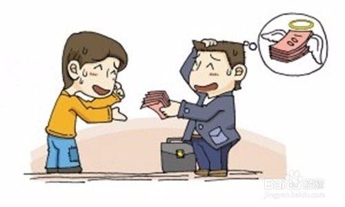 借錢與信用