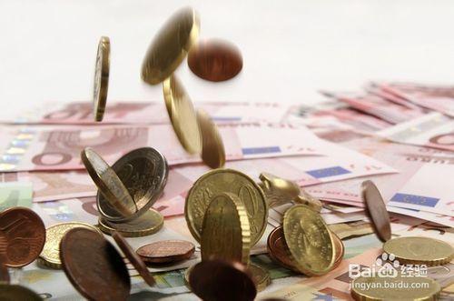 借錢最好的方法